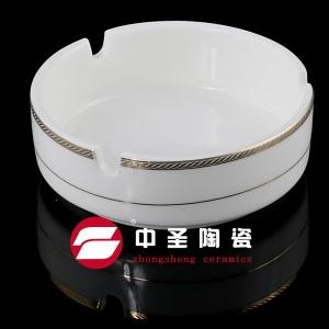 ZS-4050 烟缸