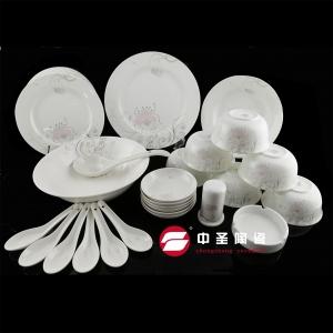 29头餐具银粉色ZS0150