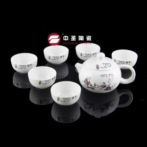 7头骨瓷茶乐茶具