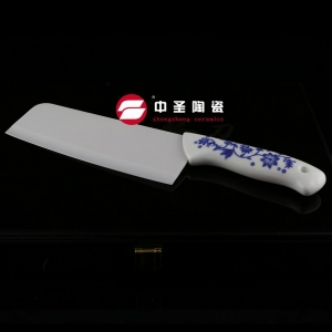 陶瓷7寸菜刀