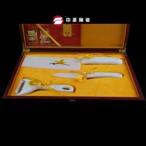 陶瓷刀三件套