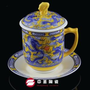 骨瓷釉中彩黄(青)龙杯碟ZS00100