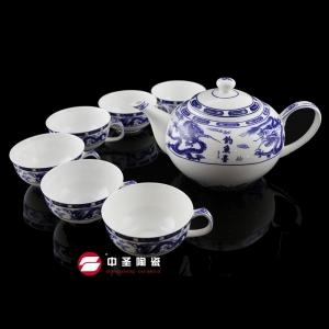 7头骨瓷釉中彩青龙茶具ZS0095