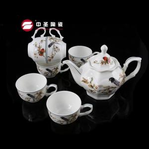 八梭茶具如意ZS095