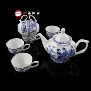 八梭茶具西厢ZS095