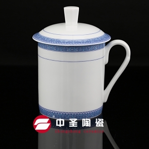 骨瓷双层保温盖杯ZS0060
